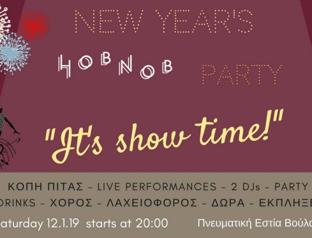 """Hobnob New Year's party """"It's show time!"""" στις 12/01"""
