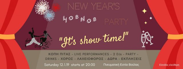 "Hobnob New Year's party ""It's show time!"" στις 12/01"