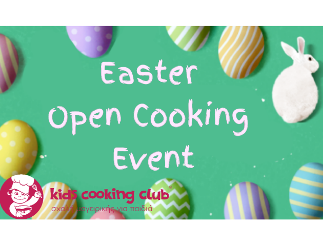 Easter open cooking event στο Kids Cooking Club