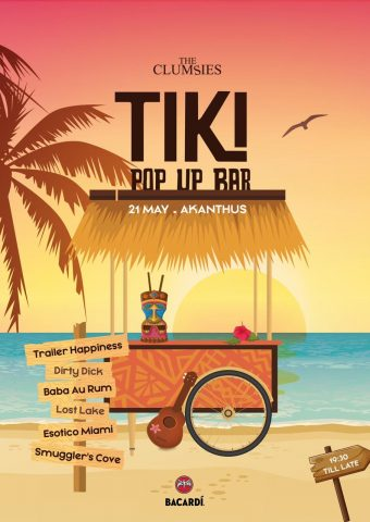 The Clumsies Tiki Pop Up Bar πάνω στο κύμα